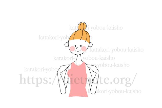柔軟講座・肩こり解消ストレッチ&筋トレ