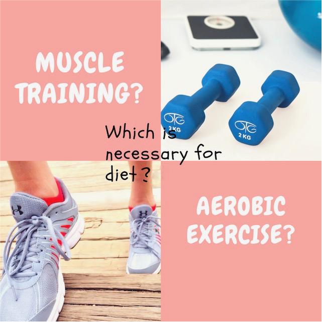 ダイエットに運動は必要か